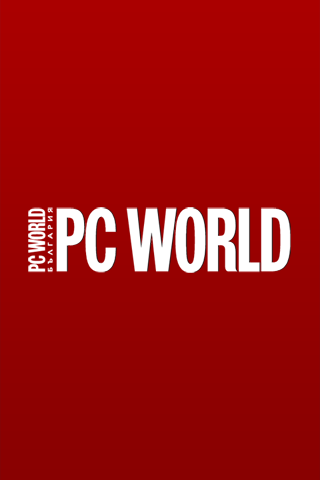 PC World Bulgaria- screenshot