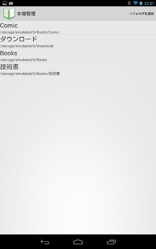 Book Reader(β) 0.1.10_p2 screenshots 2
