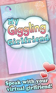 My Giggling Girlfriend - screenshot thumbnail