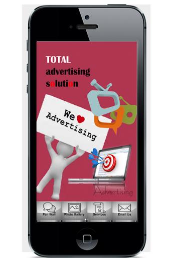 免費商業App|Total Advertising Solution|阿達玩APP