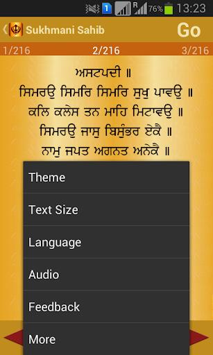 Sukhmani Sahib Path Audio  screenshots 2