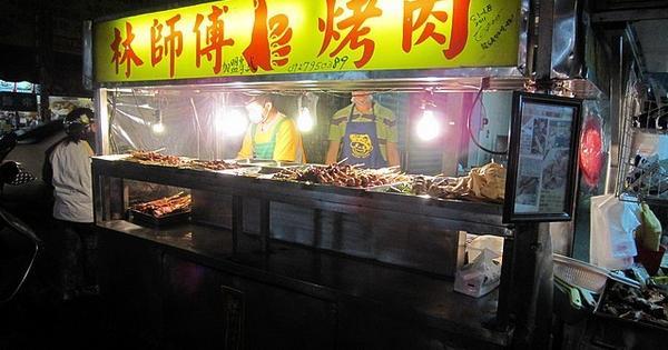 林師傅烤肉
