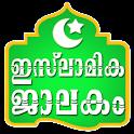 IsLamika JaLakam icon