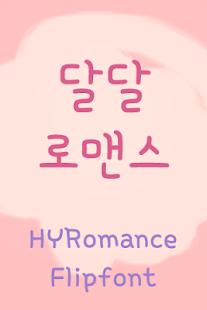 Korean Flipfont For Android Free Download - essentialxsonar