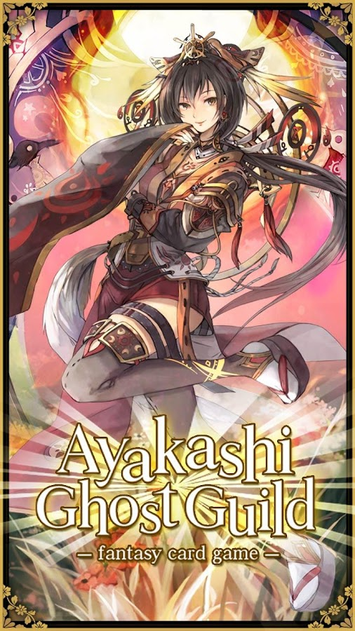 Ayakashi: Ghost Guild - screenshot