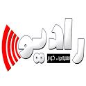 راديو مسيحي دوت كوم (Old) icon