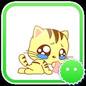 Stickey Ocelot Baby