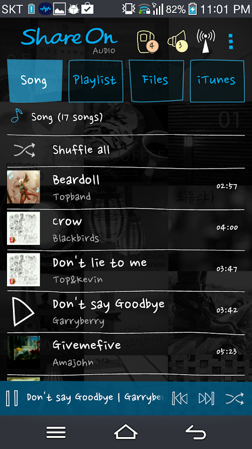 ShareON DLNA WiFi Music Player - screenshot