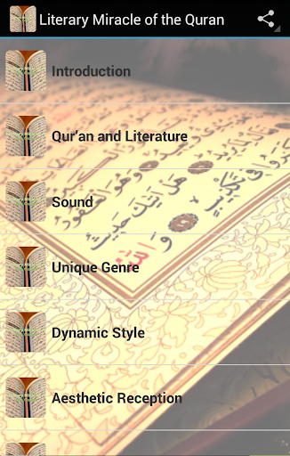 Literary Miracle of the Quran
