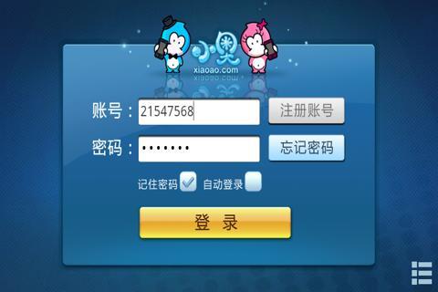 小奧扎金花- screenshot
