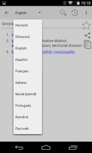 Online Thesaurus - screenshot thumbnail