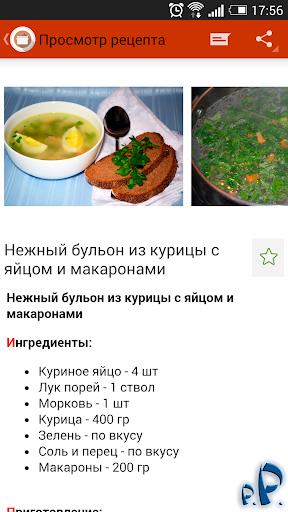 Рецепты лучших супов