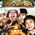 김병만의 정글의 법칙 다시보기 logo