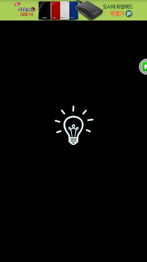 Simple Flash Light