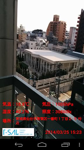 Climate Camera 1.2.0 Windows u7528 1