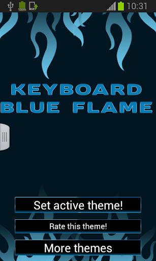鍵盤的藍色火焰