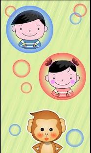 可愛的臉(繁體中文版) 教育 App-愛順發玩APP
