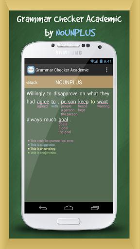 無料教育Appの英語文法チェッカー Academic|記事Game