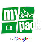 My Arabic Pack for GoogleTV