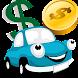 安い自動車保険 - お金を節約