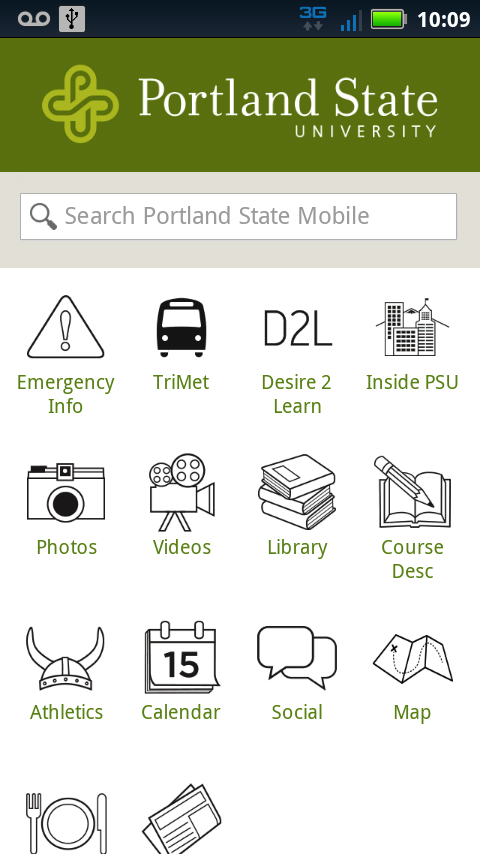 PSU Mobile- screenshot