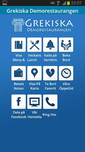 玩生活App|Dinnify免費|APP試玩
