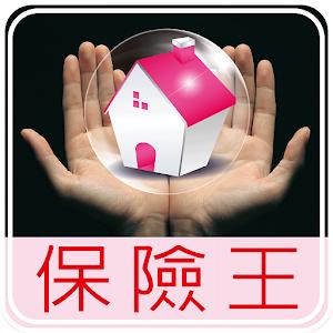 保險王 商業 App LOGO-APP試玩