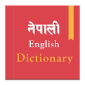 Nepali Dictionary - Offline icon