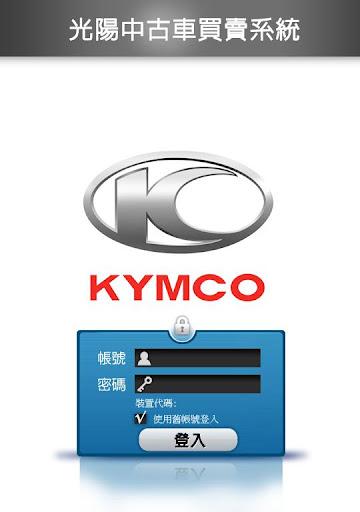 KYMCO光陽中古車估價系統
