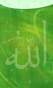 Kuran Surah screenshot