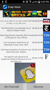 Snap News- screenshot thumbnail