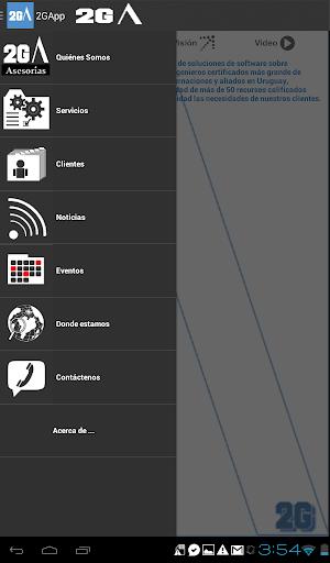 【免費健康App】2GApp-APP點子