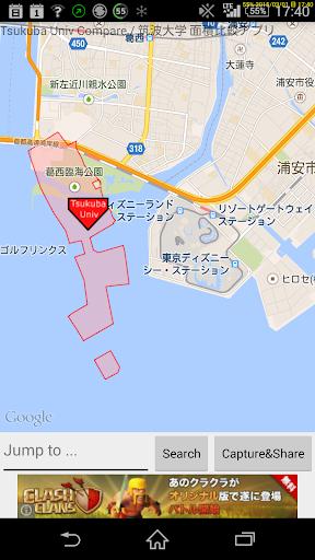 Compare Tsukuba Univ premises