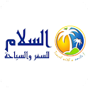 Alsalam Travel & Tourism