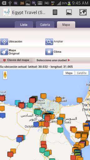 玩旅遊App Egypt Travel (SP)免費 APP試玩