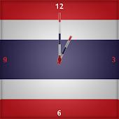 Thailand Clock