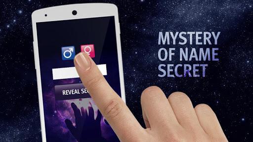 名前の秘密の謎