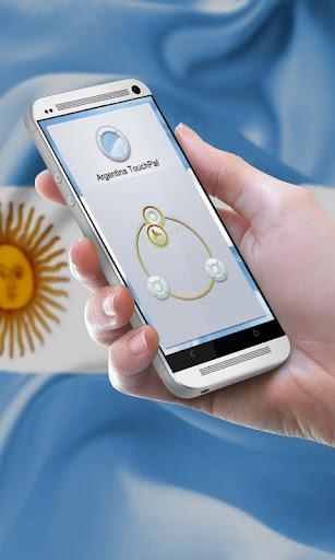 アルゼンチンキーボード