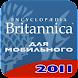 Britannica энциклопедия 2011