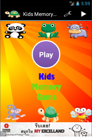 Picture Memory Game kid game