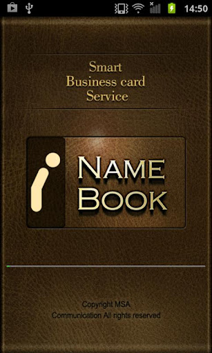 NameBook 스마트한 전자명함 명함관리 전송 수신