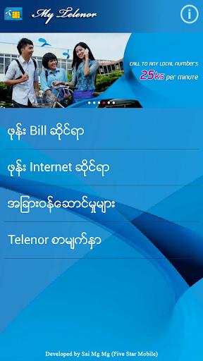 My Telenor