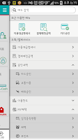 Screenshot of 하나카드