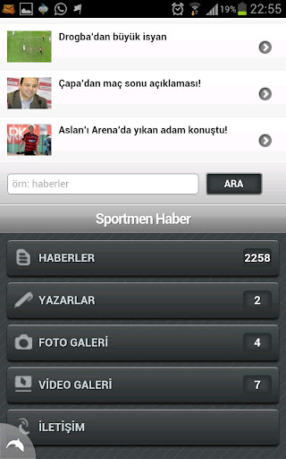 【免費運動App】Sportmen Haber-APP點子