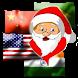 say Merry Christmas to all!