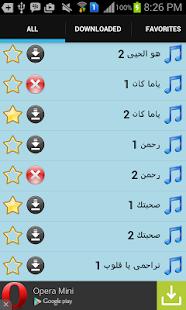 رنات دينية بصوت مشارى العفاسى - screenshot thumbnail