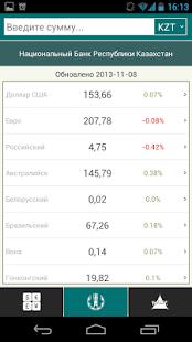Курсы валют в Казахстане - náhled