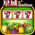 星城Online-水果盤 icon