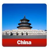China hottest spots in 2010