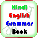 Hindi-English Grammar Book icon